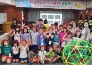 안양 새마을문고, 방학중 김중업 박물관 견학과 특강 개최