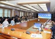 을지연습 앞둔 연천·가평군, 통합방위협의회 개최