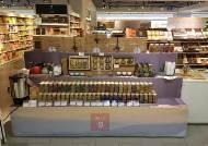 갤러리아 수원점, 추석명절 인기상품 예약판매 돌입