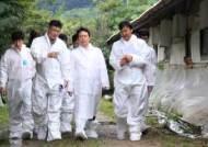 남지사, 동물복지인증농장 방문
