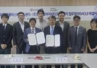 인천TP, 포스코ICT R&D센터 MOU 체결