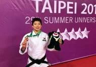 안산시청 직장운동경기부 소속 정보경 선수, 세계펜싱선수권대서 메달 획득