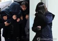 인천 초등생 살인범 징역 20년인데 공범은 무기징역 구형…이유는?