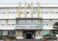 주민 공간인 생활문화센터… 한복대여체험관 연 인천 중구