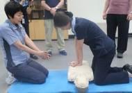 분당소방서, 지하역사 직원 대상 심폐소생술 교육