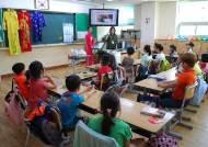 인천 강화 대월초등학교, 다문화인식개선 위한 연수 실시