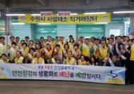 한국가스안전공사, 9월 가스점검의 날 행사 실시
