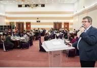 용인시의회 의원연구단체, '웰니스 플랫폼' 국제 세미나 성공적 마무리