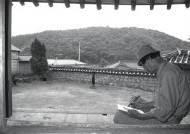 장욱진 탄생100주년 기념전 먹그림과 도자기 그림- 선·선·선 線·禪·善전