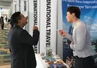IPA, 인천시와 공동 서울국제트래블 참가