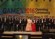 경기도치과의사회, 2017 경기국제종합학술대회 및 치과기자재전시회 'GAMEX 2017'