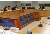 과천시, 누리마축제 앞두고 안전관리위원회 개최