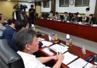 '도림고 이전' 반대주민들, 인천시·시교육청 불통 행정 비판