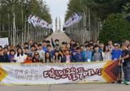 새마을문고경기도지부 '꿈꾸는 나라사랑 캠프' 23~24일 진행