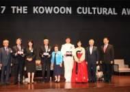 고운문화재단, 제28회 고운문화상 시상식 개최