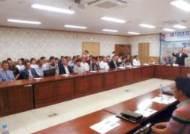 NGO환경보호국민운동 전국총본부, 군 부대·청소년단체 등과 환경협의회 개최