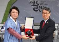 한한국 세계평화사랑연맹 이사장, 한글 명예대사 위촉