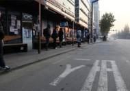 인천지역 시내버스 승객 불만 절반은 무정차 통과