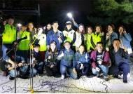 인천 연수서, 다문화 가족 위한 '행복나눔 콘서트' 개최