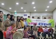 인천외고 누리보듬봉사단, 어르신들에게 음악재능 봉사활동 나서