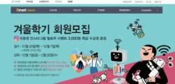 이마트 문화센터, 오늘(26일)부터 겨울학기 회원 모집…온라인·모바일서 접수 가능