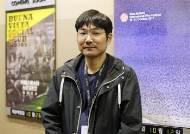 성남 독립영화제작지원작, 부산국제영화제에서 수상