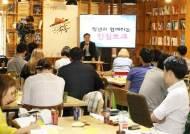 청년취업·창업 돌파구 '안양 에이큐브'