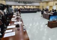 한국당 보이콧에 행안위 인천시 '반쪽국감'
