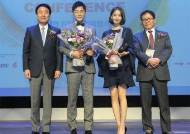 임윤아ㆍ뤄진, '제12회 아시아 드라마 컨퍼런스' 특별상 수상
