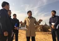 정승 농어촌공사 사장, 평택 수리시설 개보수현장 점검