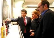 양기대 광명시장, 프랑스에서 한국와인 광명동굴 홍보설명회 개최