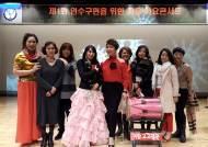 김미라 예술단, 가을 가요콘서트 성료