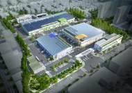 수원농수산물시장, 첨단 친환경 매장으로 재탄생