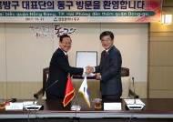 베트남 하이퐁시 홍방구 대표단, 인천동구 방문