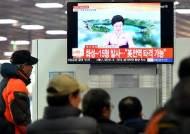 북한 기습도발 중대발표 지켜보는 시민들