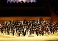 부천필, 어린이를 위한 음악놀이터Ⅱ 진행