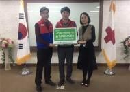 에너지공단 경기본부, 경기그린스쿨 최우수학교 사회공헌활동 실시