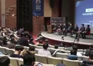 마사회, 2017년 말산업연구 심포지엄 성황리 개최