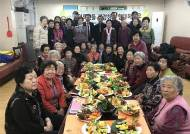 고평생태교통마을협의회, 푸드테라피 프로그램 진행