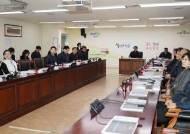 군포시, 스마트 도시 위한 정보화전략계획 보고회 개최