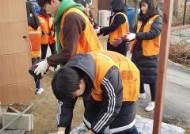 여주자원봉사센터, 훈훈한 사랑의 연탄 8천장 전달