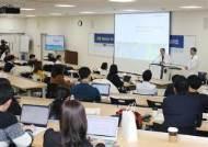 가천대 길병원, 왓슨 도입 1주년 기자간담회 개최