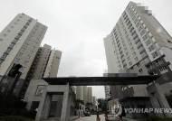 불안감 휩싸인 '조두순 동네'… 인터넷에 거주 아파트 퍼져