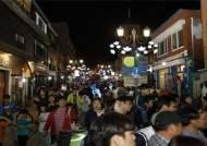 인천 개항장 야행, 문화재청 최우수 야행 사업 선정