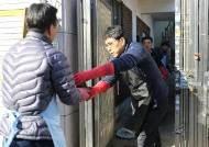 한국은행 경기본부, 연탄배달 봉사 실시