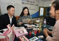 경기도, 청년 창업가 전문 글로벌 셀러로 활약