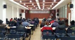 의왕시, 의료급여사업 신규 수급권자 설명회 개최