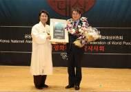 군포시의회 이석진 의장, 한국을 빛낸 대한민국국회평화대상 수상