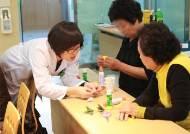 인천사랑병원, '백세까지 총명하게' 백세총명 뇌건강교실 운영
