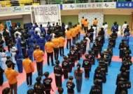 신경기운동중앙회 '학교폭력예방 청소년 무예 한마당' 개최